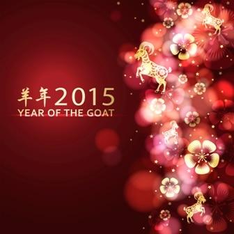 Istock 2015 Chinese New YearLowRes
