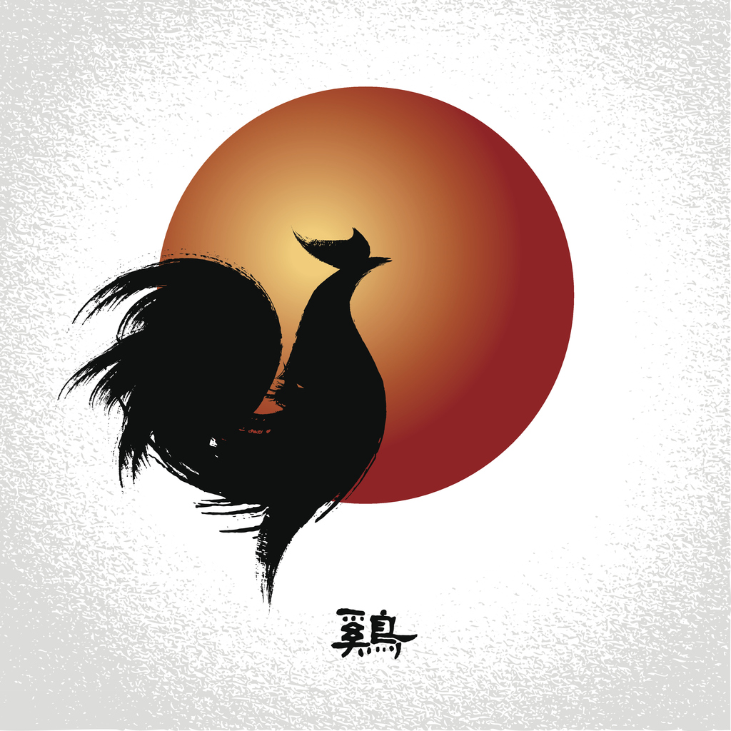 Vector rooster, Seal and Chinese character is: rooster.